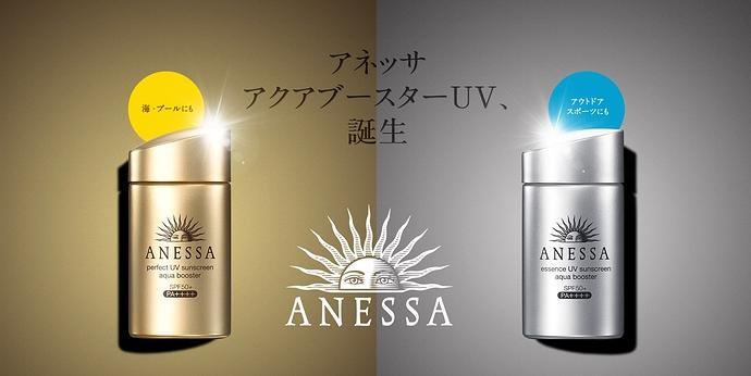 Kem chống nắng Shiseido Anessa