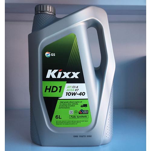 Dầu Nhớt Động Cơ Diesel Kixx HD1
