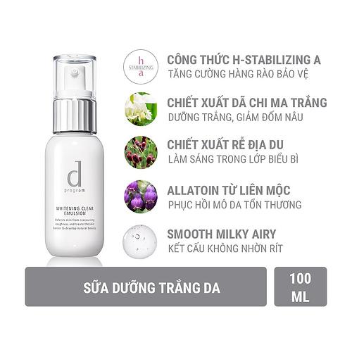 D Program Whitening Clear Emulsion