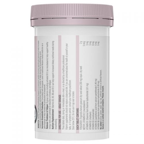 Swisse-Ultinatal-Breastfeeding-Support-1-500x500