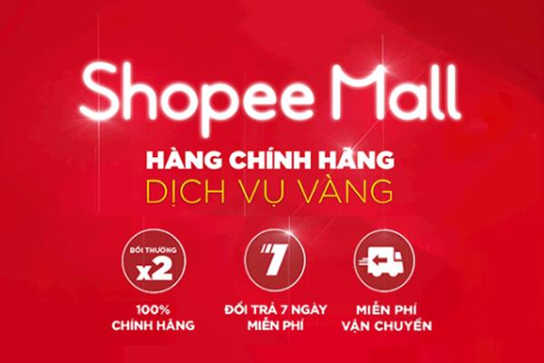 shopee-mall