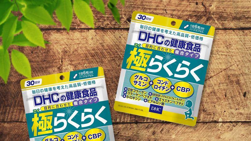bo-xuong-khop-glucosamin-cbp-dhc-80-vien-min-13
