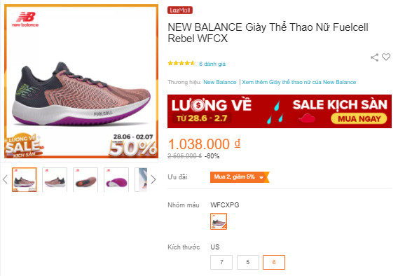 Giày thể thao nữ Women Fuel Cell Rebel Sport Shoes WFCX