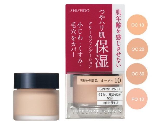 Bi-kip-mua-mi-pham-Shiseido-chinh-hang-tren-Lazada-gia-tot-nhat-7