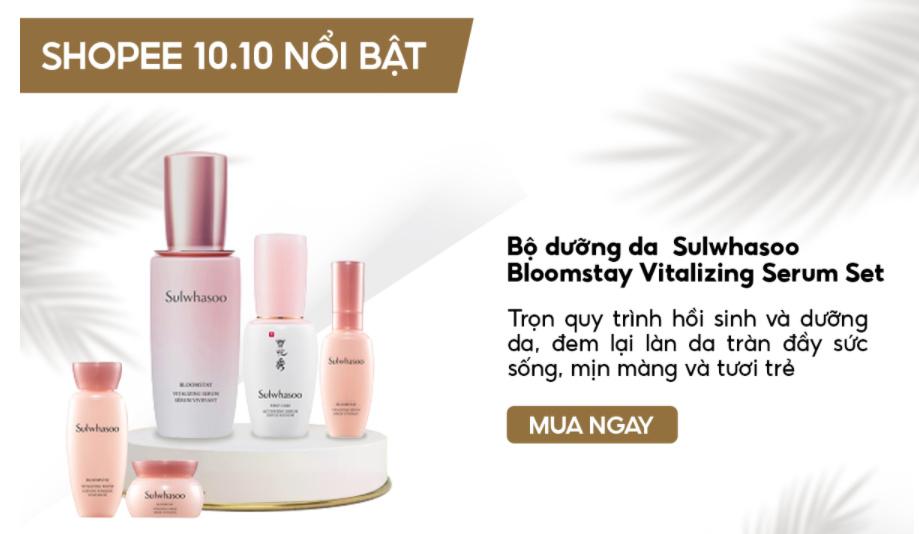 Shopee Premium 10.10