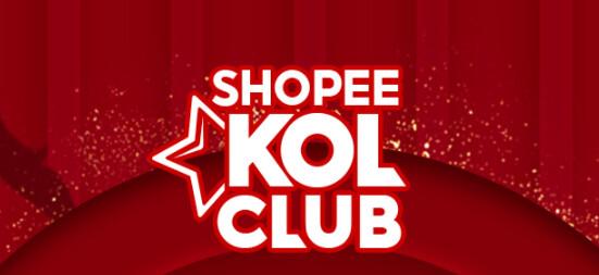Shopee KOL Club